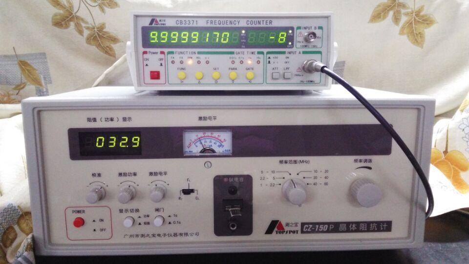 晶体阻抗计CZ-150P(晶体测试仪)