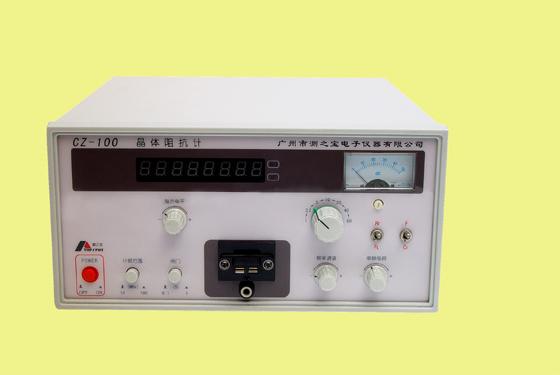 晶体阻抗计CZ-100 (晶体测试仪)