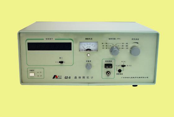 晶体阻抗计CZ-5C(晶体测试仪)