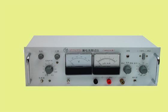 电解电容漏电流测试仪GY2612