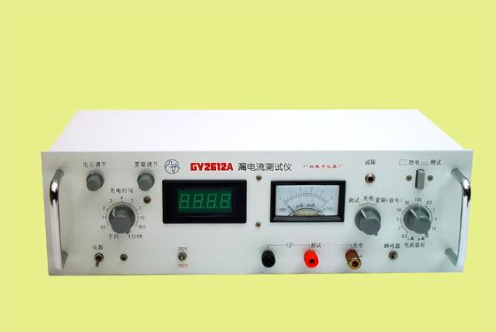 电解电容漏电流测试仪GY2612A