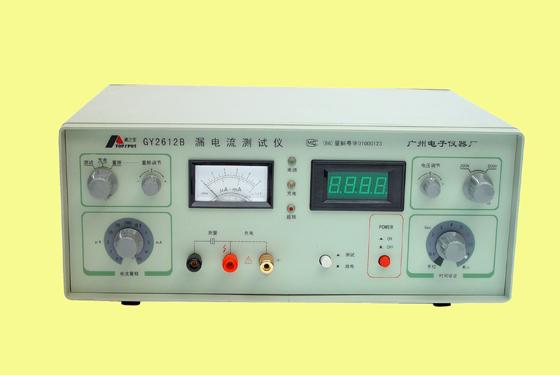 电解电容漏电流测试仪GY2612B