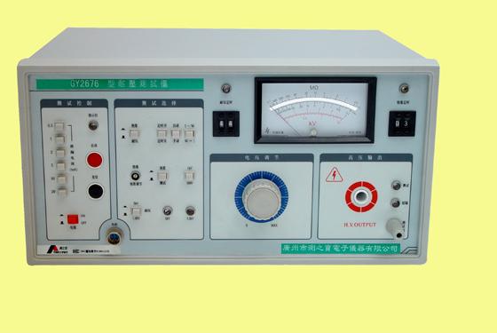 自动绝缘耐压测试仪GY2676(指针式)